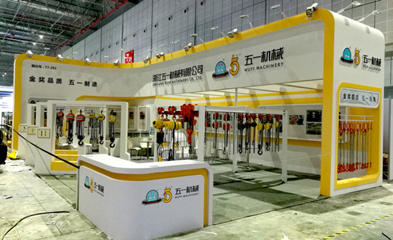 Wuyi Machinery meets you today at China International Hardware Fair